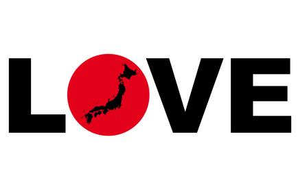 日本への愛