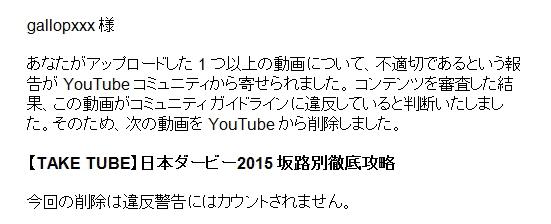 youtube 八方塞がりへの疑問