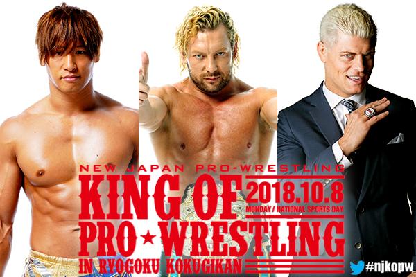 ケニーがCody、飯伏とのIWGP王座3WAY戦を歓迎