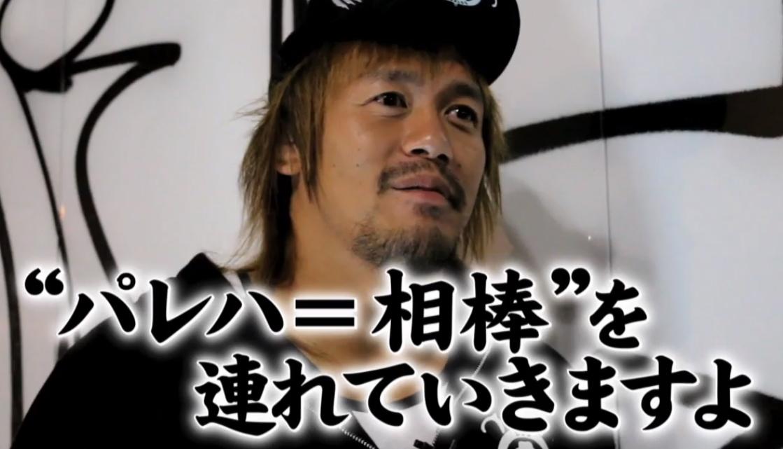 内藤哲也、鈴木軍とYOSHI-HASHIについて&外道とジェイが加入?