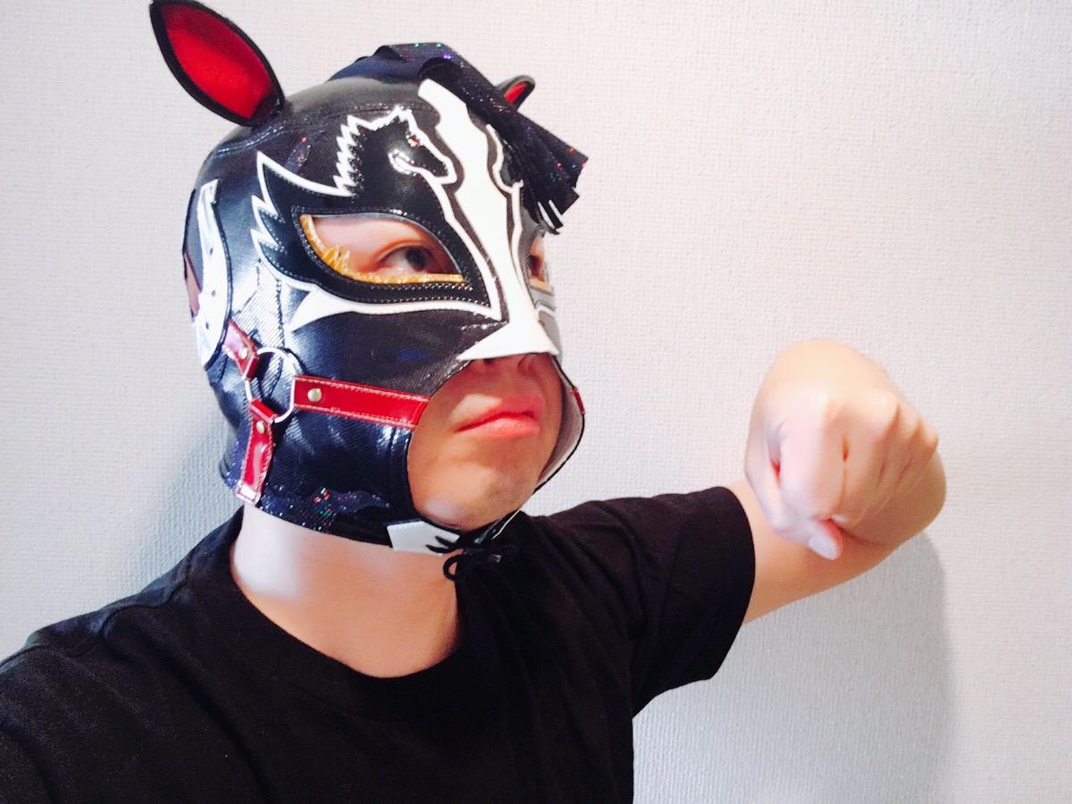 オリジナルのマスクを作ったって話