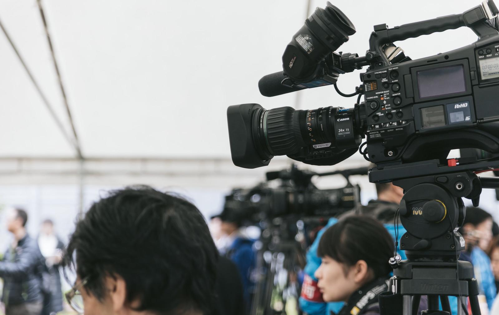 10月21日15時から新日本プロレスが記者会見を生中継|内容はなんだ?