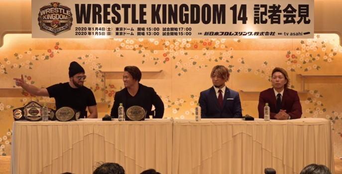SHO&YOH・石森&ファンタズモは1月5日の東京ドームでタイトルマッチ