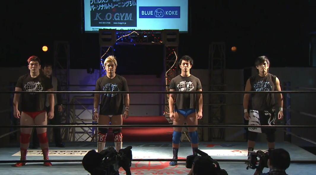 全日本プロレスが改めて「あすなろ杯」の開催決定